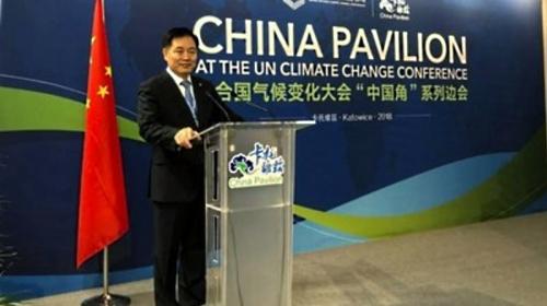 Necesaria, cooperación internacional para enfrentar el cambio climático