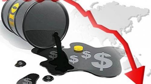 Precios del petróleo continúan prolongada racha a la baja