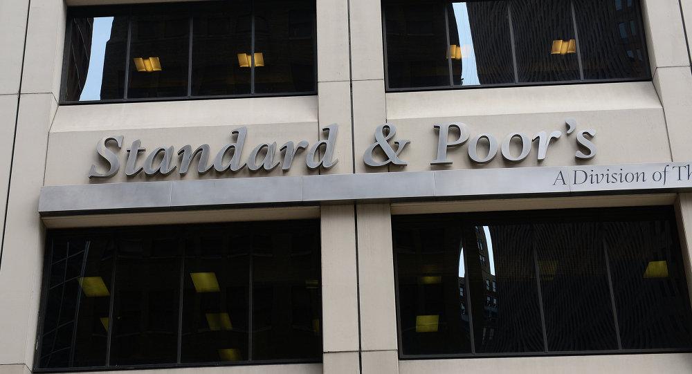 S&P ve mayores riesgos en Plan de Negocios de Pemex